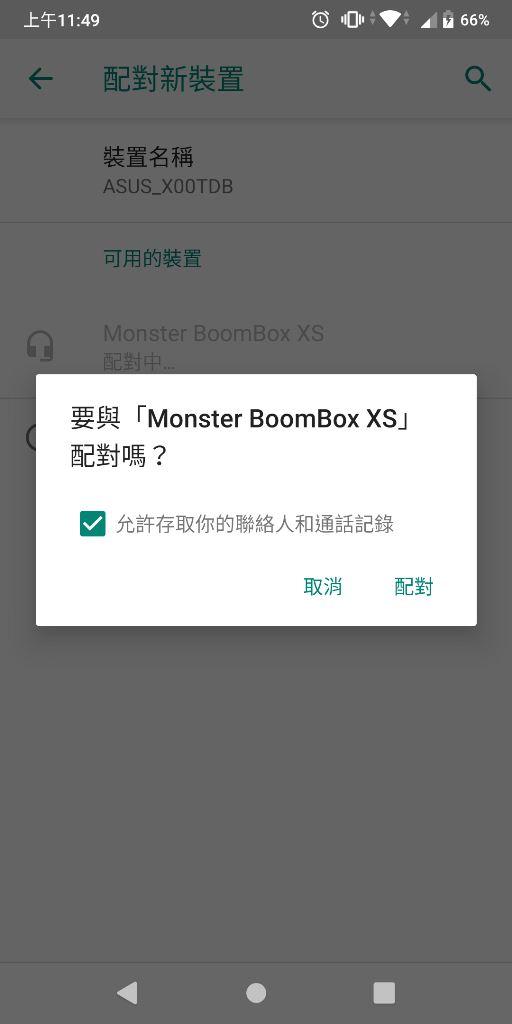 魔聲Monster BoomBox XS真無線重低音防水藍牙喇叭-40W大功率重...470