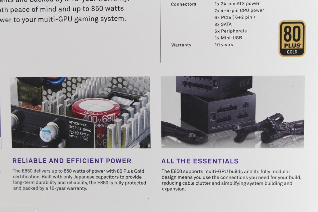 恩傑 NZXT E850 850W 金牌全模組化數位電源供應器-CAM軟體即...1080