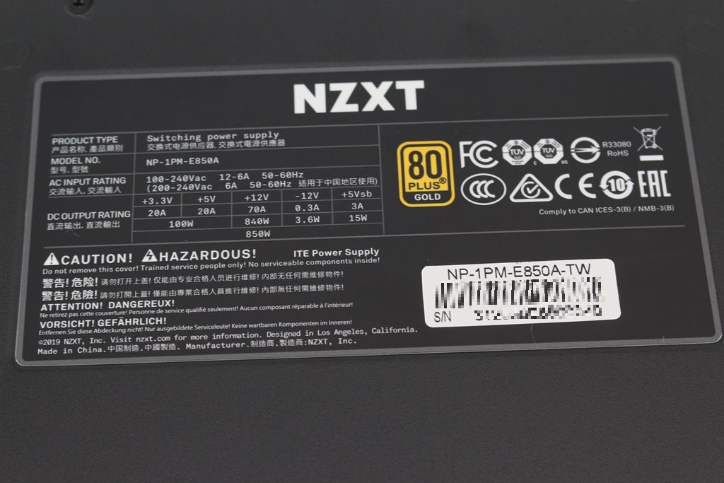 恩傑 NZXT E850 850W 金牌全模組化數位電源供應器-CAM軟體即...946