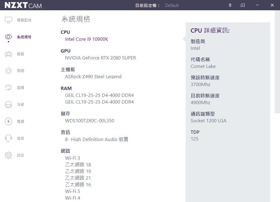 恩傑 NZXT E850 850W 金牌全模組化數位電源供應器-CAM軟體即...5302