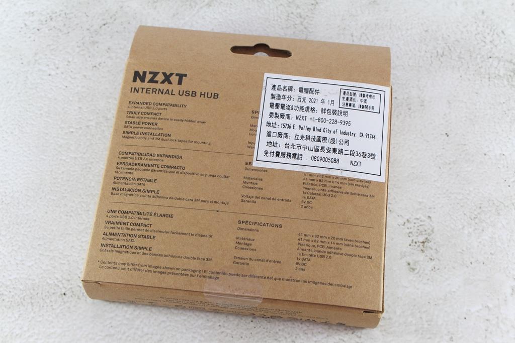恩傑 NZXT INTERNAL USB HUB內接擴充器-輕鬆擴充主機板USB 2.0連接埠