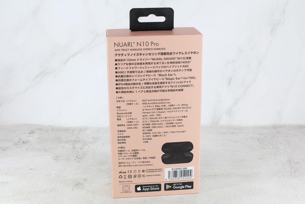 Nuarl N10 Pro真無線藍牙耳機-搭載HDSS專利技術與10mm獨家動圈...5358
