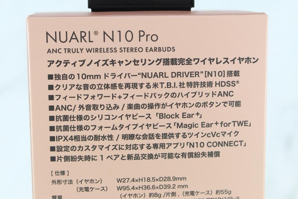 Nuarl N10 Pro真無線藍牙耳機-搭載HDSS專利技術與10mm獨家動圈...4017
