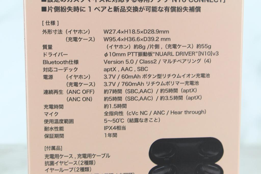 Nuarl N10 Pro真無線藍牙耳機-搭載HDSS專利技術與10mm獨家動圈...4516