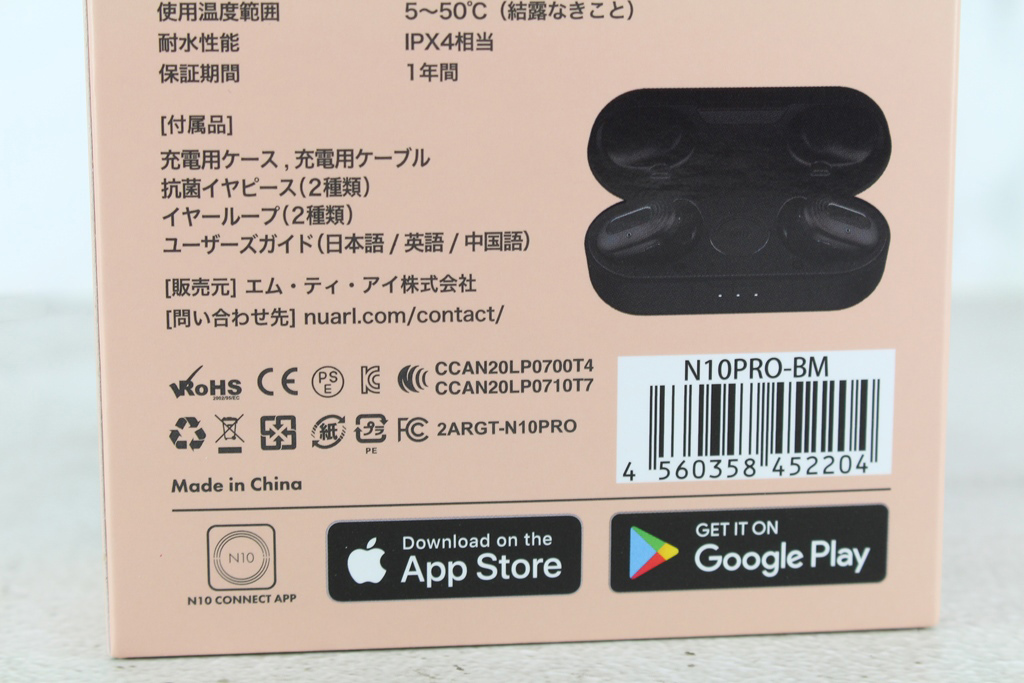Nuarl N10 Pro真無線藍牙耳機-搭載HDSS專利技術與10mm獨家動圈...3249