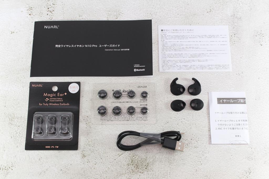 Nuarl N10 Pro真無線藍牙耳機-搭載HDSS專利技術與10mm獨家動圈...8145