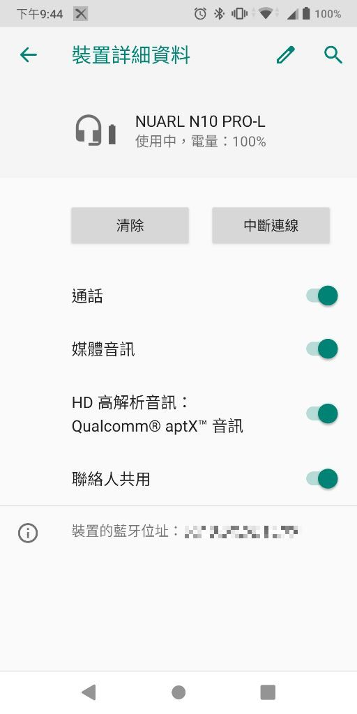 Nuarl N10 Pro真無線藍牙耳機-搭載HDSS專利技術與10mm獨家動圈...1750