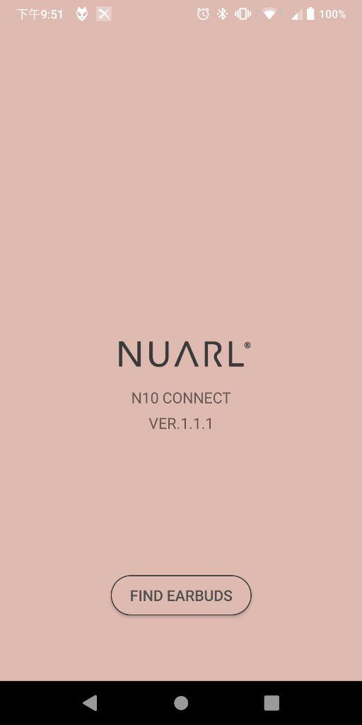Nuarl N10 Pro真無線藍牙耳機-搭載HDSS專利技術與10mm獨家動圈...5685