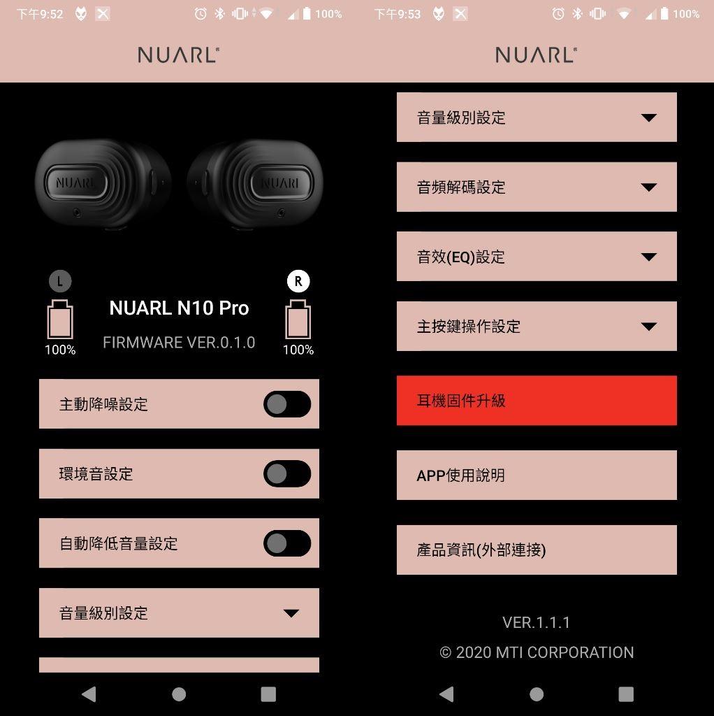 Nuarl N10 Pro真無線藍牙耳機-搭載HDSS專利技術與10mm獨家動圈...4301