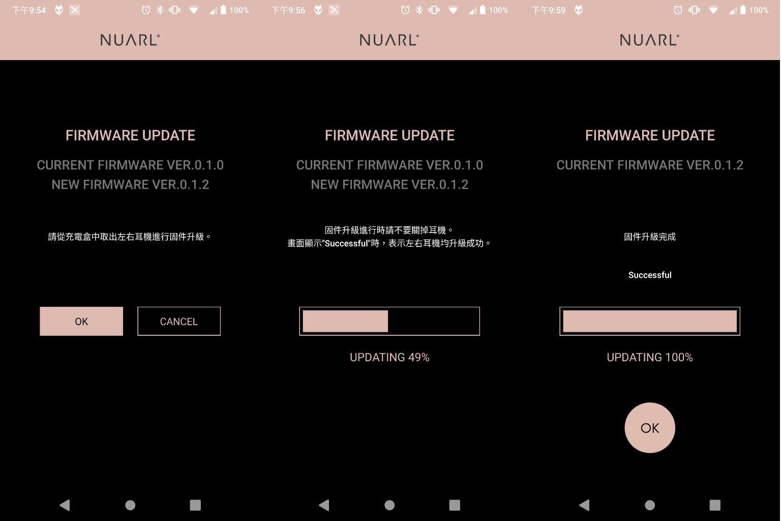 Nuarl N10 Pro真無線藍牙耳機-搭載HDSS專利技術與10mm獨家動圈...7512