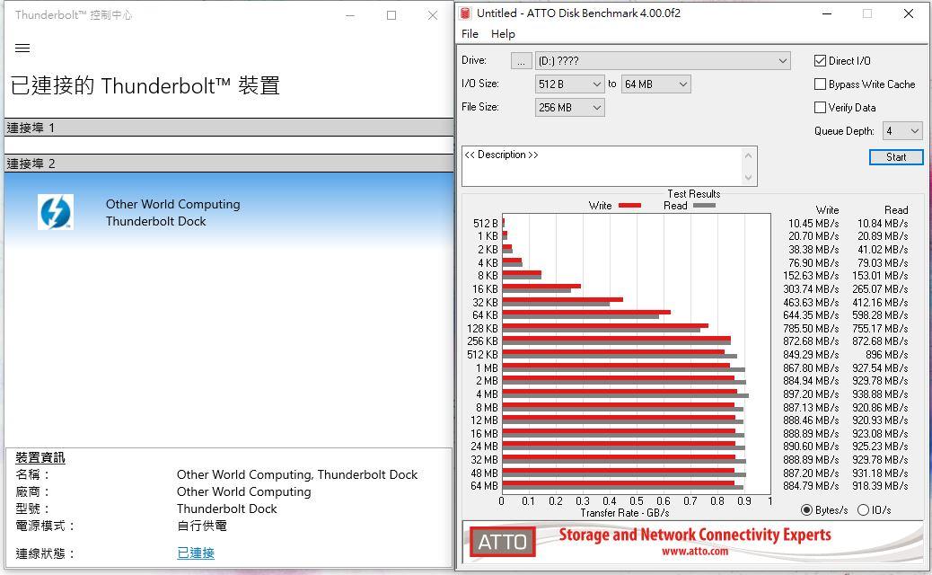 USB3_ATTO.JPG
