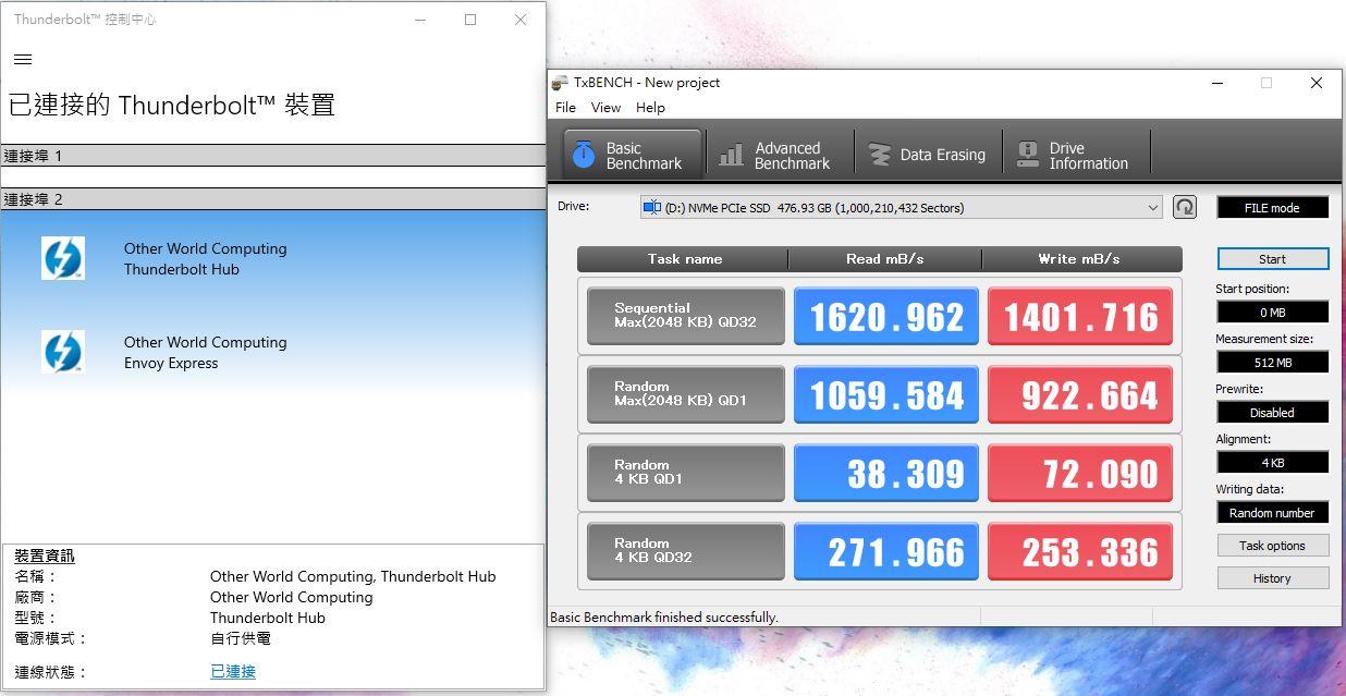 OWC Thunderbolt Hub-最新Thunderbolt 4擴充神器,再多裝置也不怕!7747