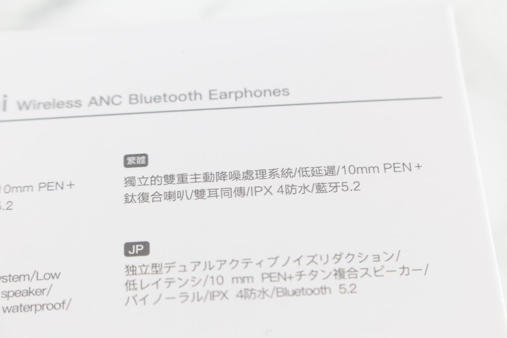 PaMu Quiet Mini主動降噪真無線藍牙耳機-美型輕巧高顏值,雙...6938