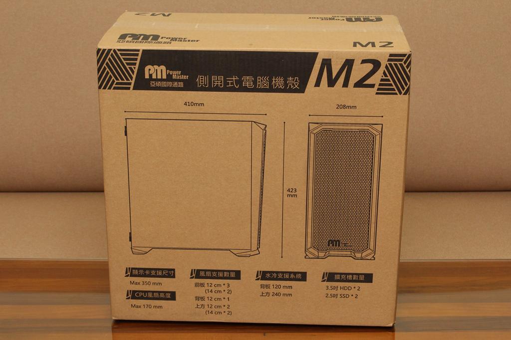亞碩Power Master M2 mATX鋼化玻璃透側機殼-繽紛少女心,擴充...319