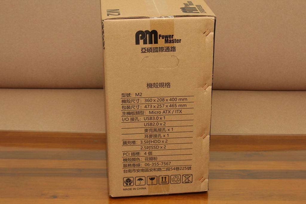亞碩Power Master M2 mATX鋼化玻璃透側機殼-繽紛少女心,擴充...4491