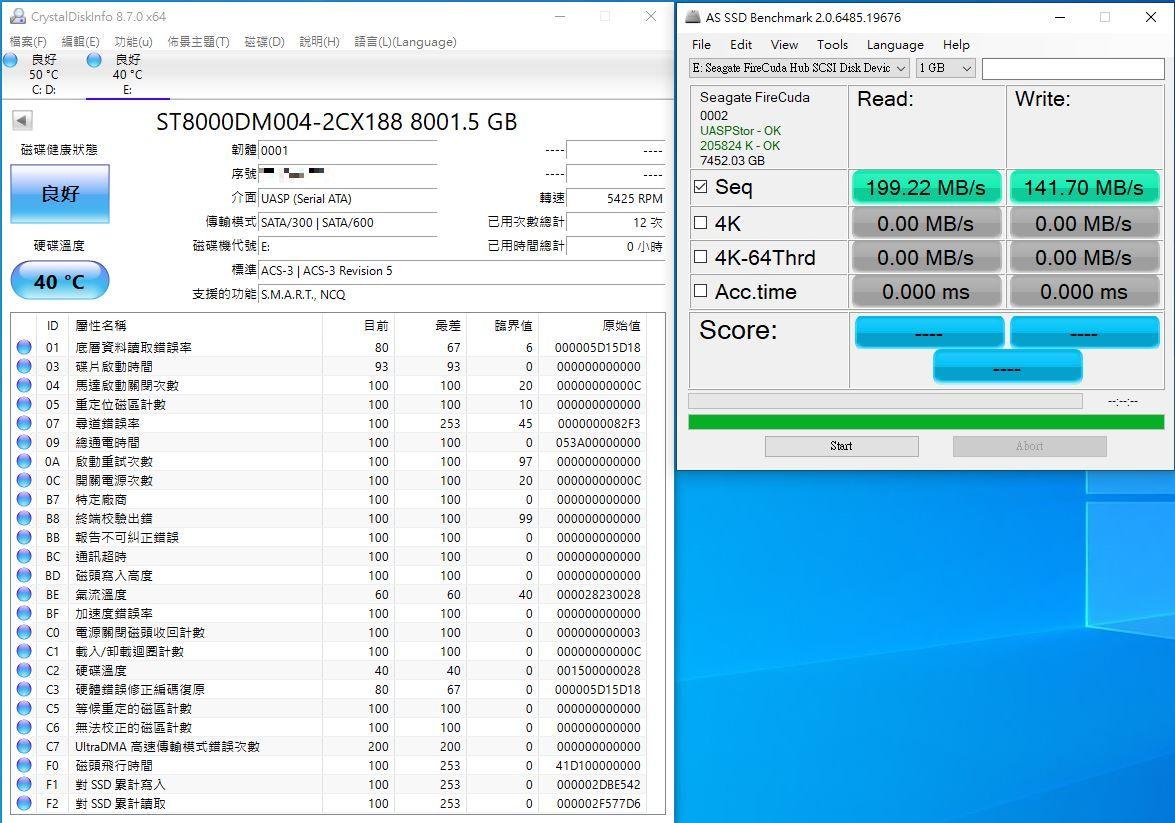 希捷Seagate FireCuda Gaming Hub遊戲擴充工作站-大容量儲存遊戲...5574