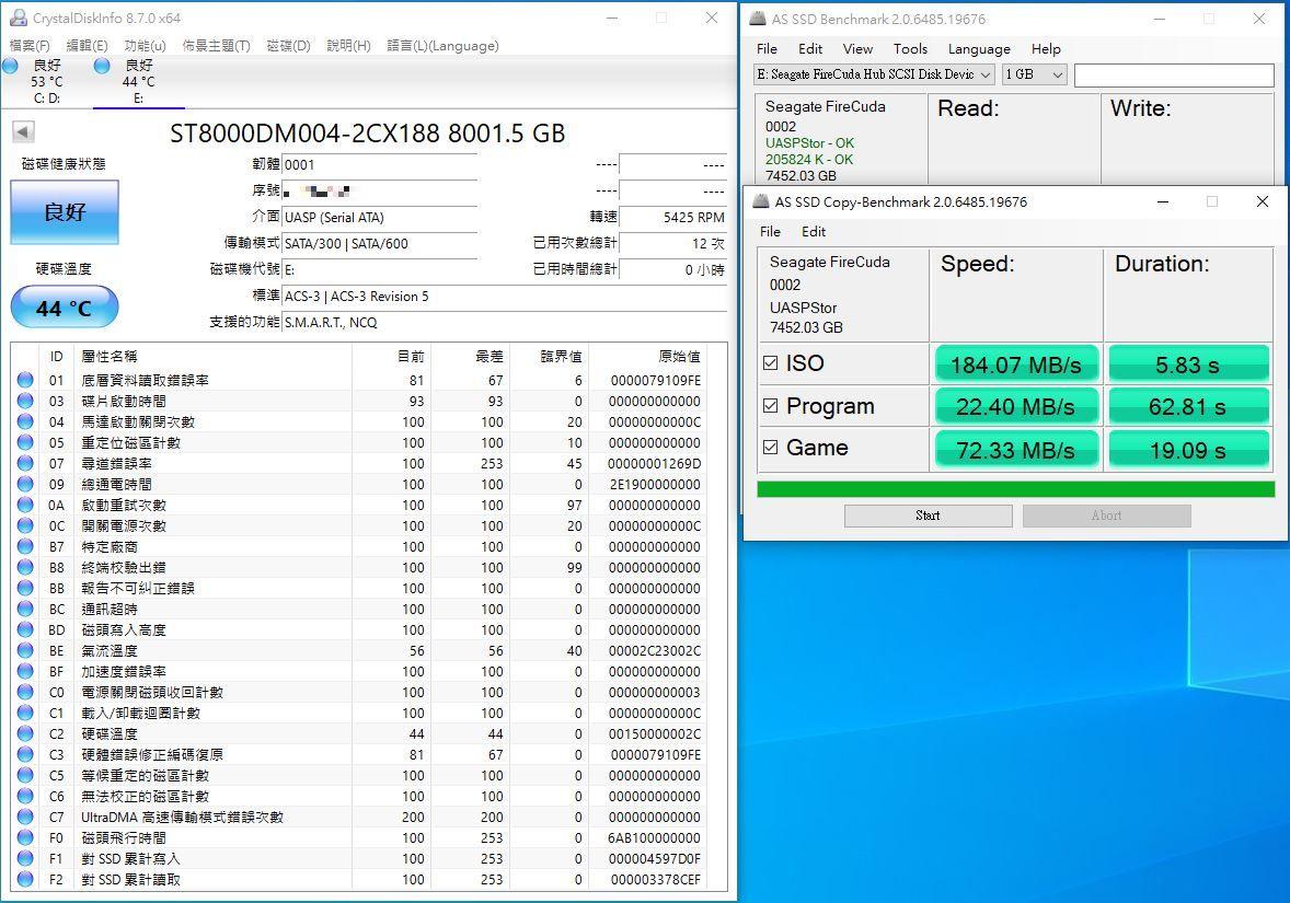 希捷Seagate FireCuda Gaming Hub遊戲擴充工作站-大容量儲存遊戲...1146
