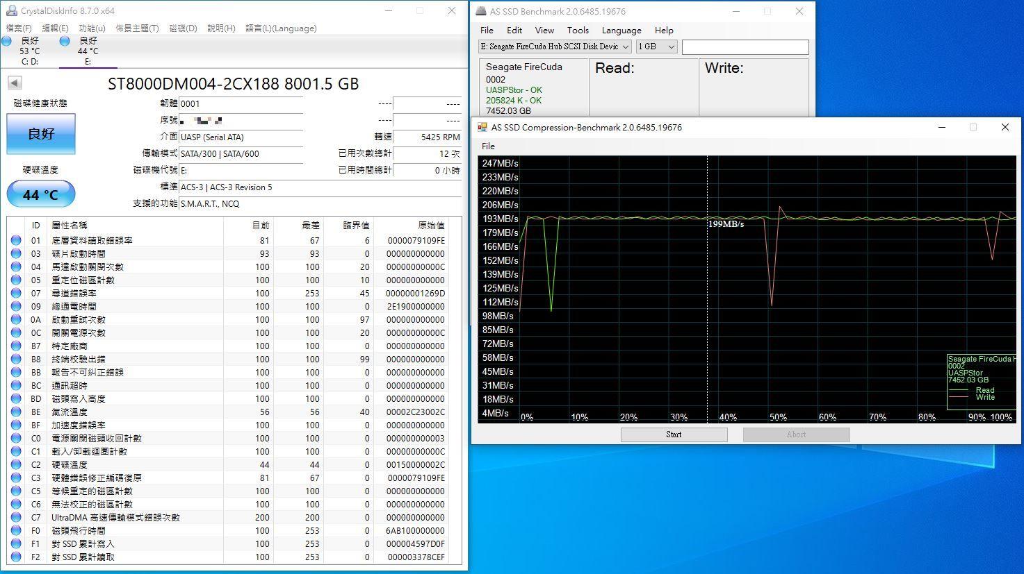 希捷Seagate FireCuda Gaming Hub遊戲擴充工作站-大容量儲存遊戲...6525