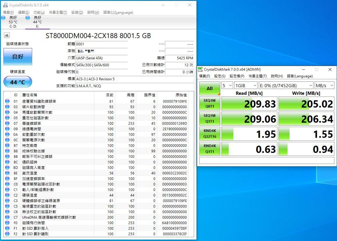 希捷Seagate FireCuda Gaming Hub遊戲擴充工作站-大容量儲存遊戲...2317