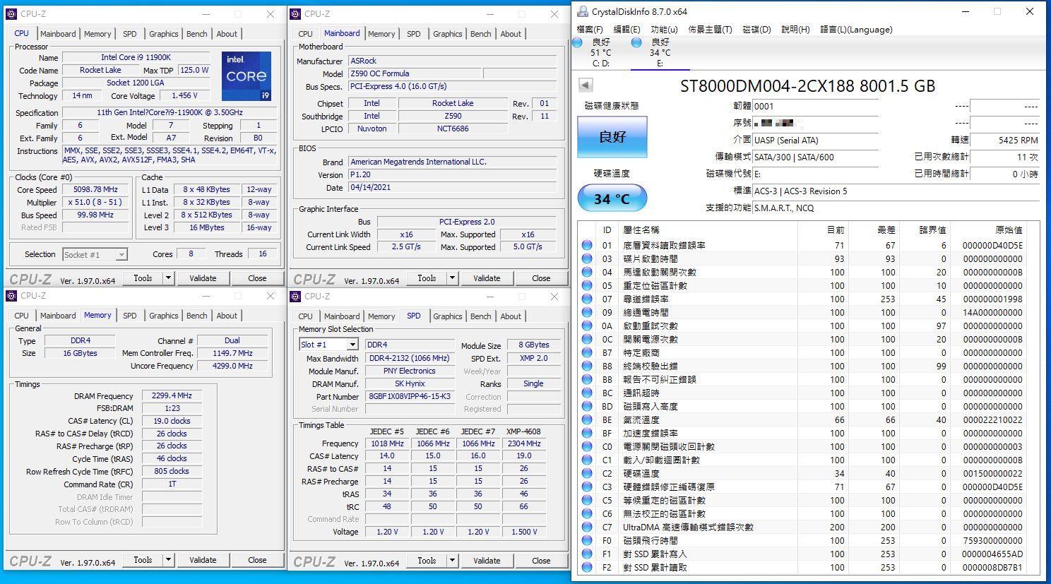希捷Seagate FireCuda Gaming Hub遊戲擴充工作站-大容量儲存遊戲...2048