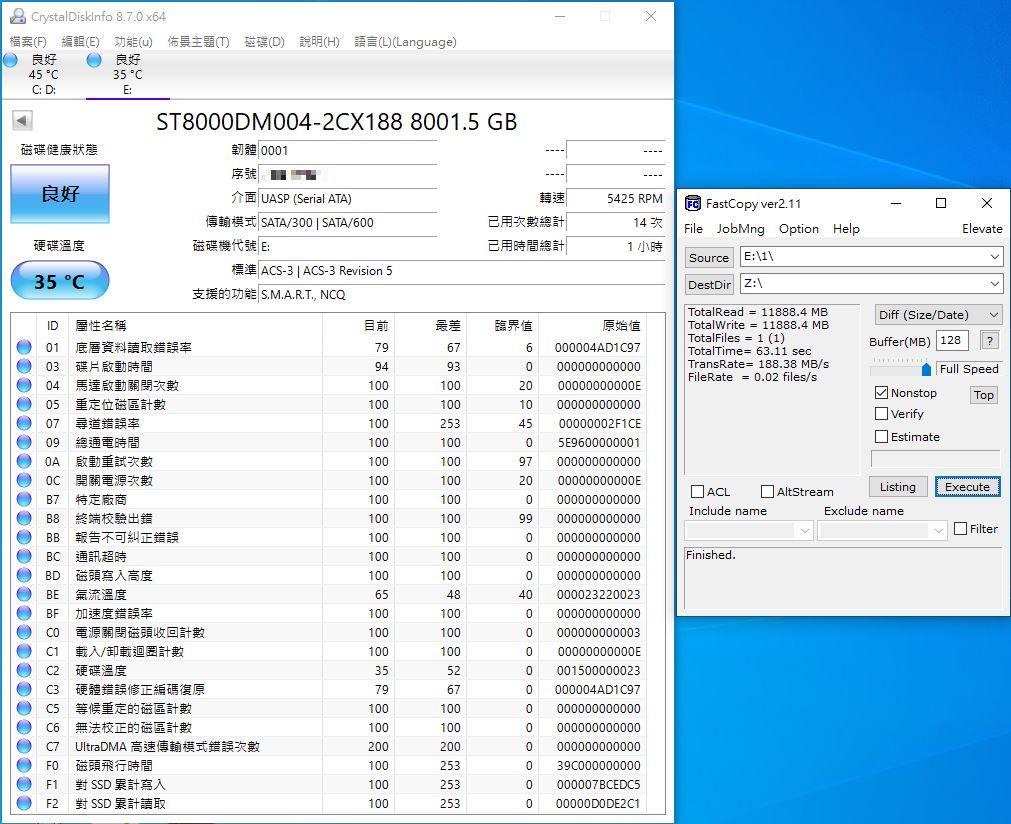 希捷Seagate FireCuda Gaming Hub遊戲擴充工作站-大容量儲存遊戲...831