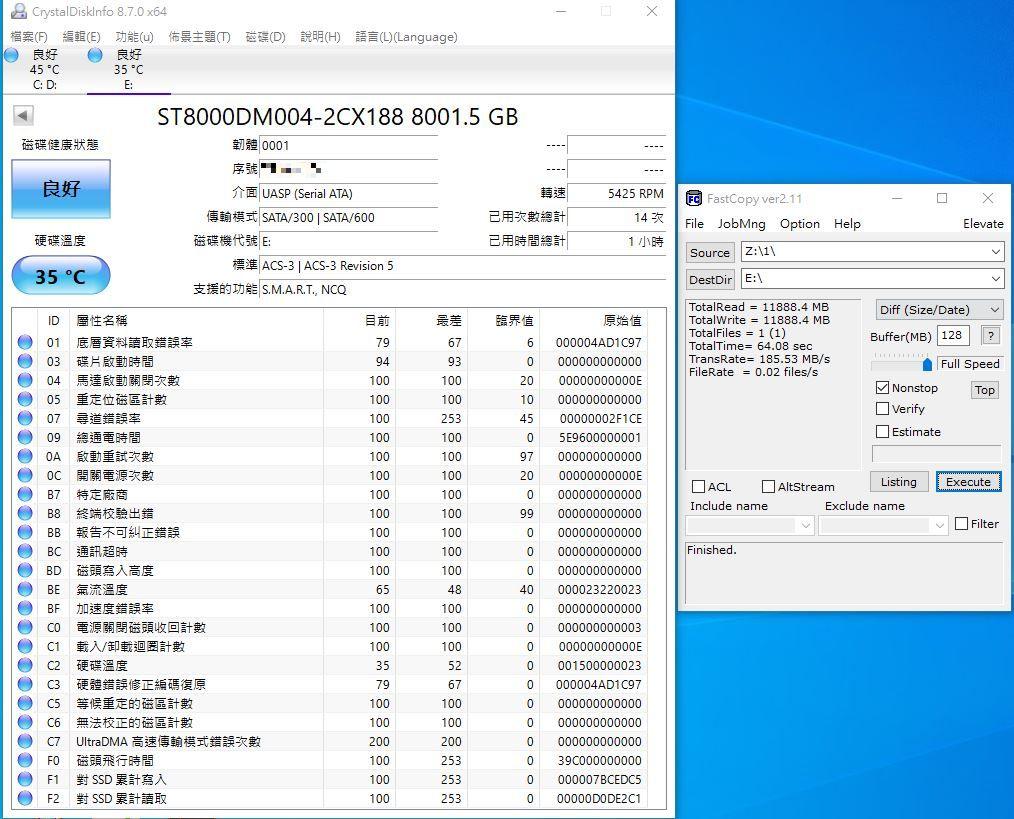 希捷Seagate FireCuda Gaming Hub遊戲擴充工作站-大容量儲存遊戲...1310