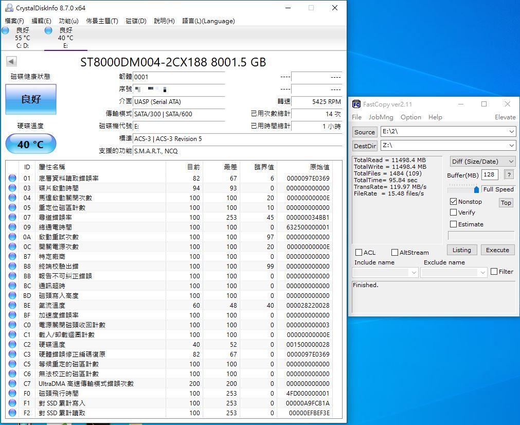 希捷Seagate FireCuda Gaming Hub遊戲擴充工作站-大容量儲存遊戲...1654