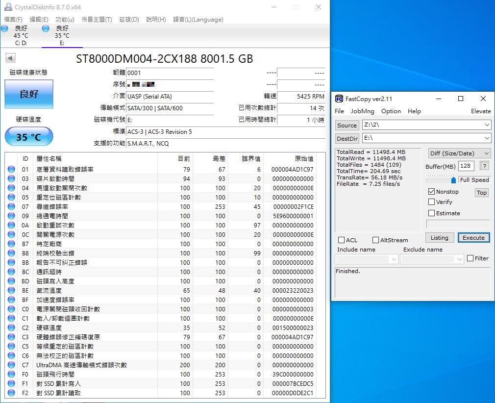 希捷Seagate FireCuda Gaming Hub遊戲擴充工作站-大容量儲存遊戲...405