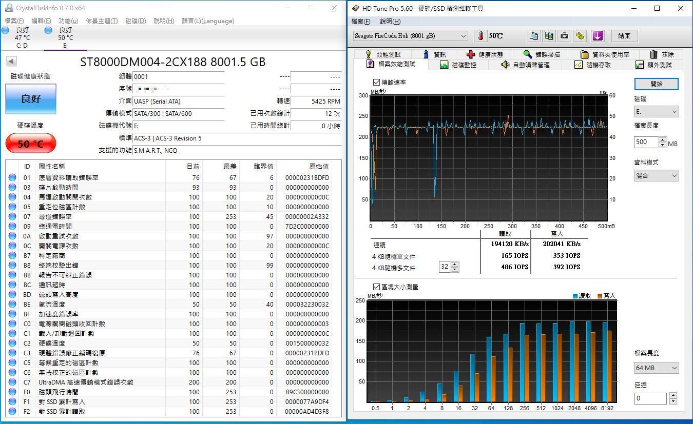 希捷Seagate FireCuda Gaming Hub遊戲擴充工作站-大容量儲存遊戲...9800