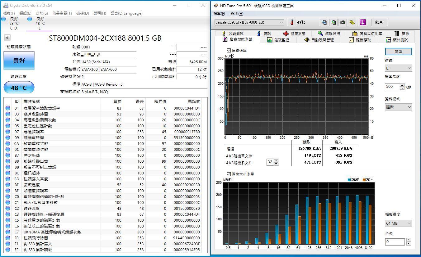 希捷Seagate FireCuda Gaming Hub遊戲擴充工作站-大容量儲存遊戲...9944