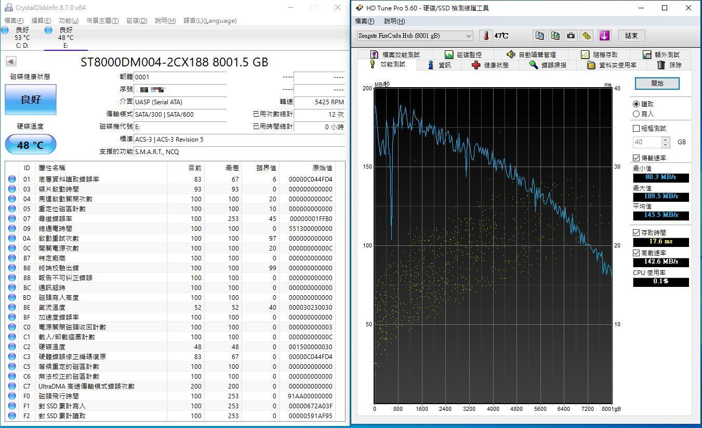 希捷Seagate FireCuda Gaming Hub遊戲擴充工作站-大容量儲存遊戲...5797