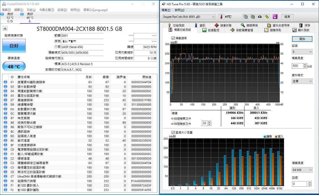 希捷Seagate FireCuda Gaming Hub遊戲擴充工作站-大容量儲存遊戲...9551