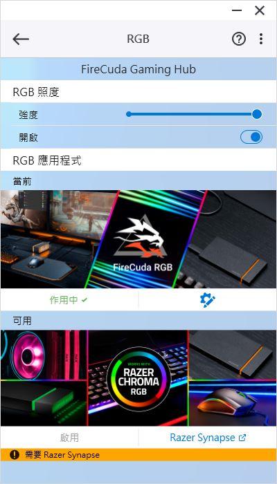 希捷Seagate FireCuda Gaming Hub遊戲擴充工作站-大容量儲存遊戲...7318
