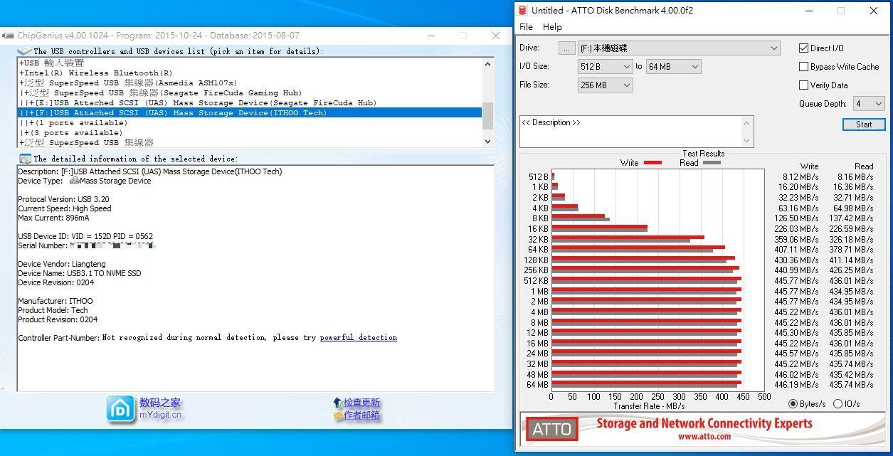 希捷Seagate FireCuda Gaming Hub遊戲擴充工作站-大容量儲存遊戲...4674