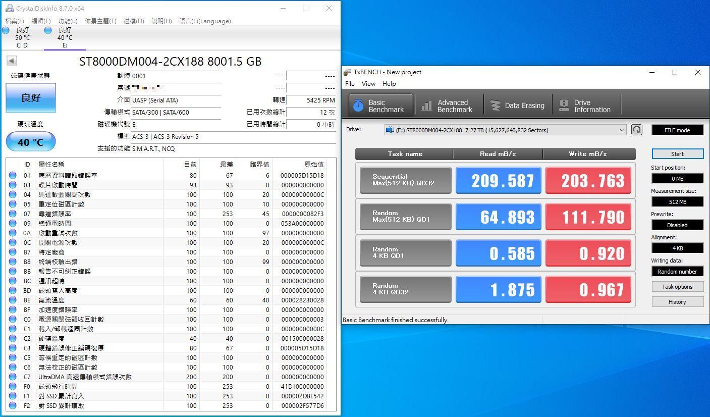 希捷Seagate FireCuda Gaming Hub遊戲擴充工作站-大容量儲存遊戲...7927