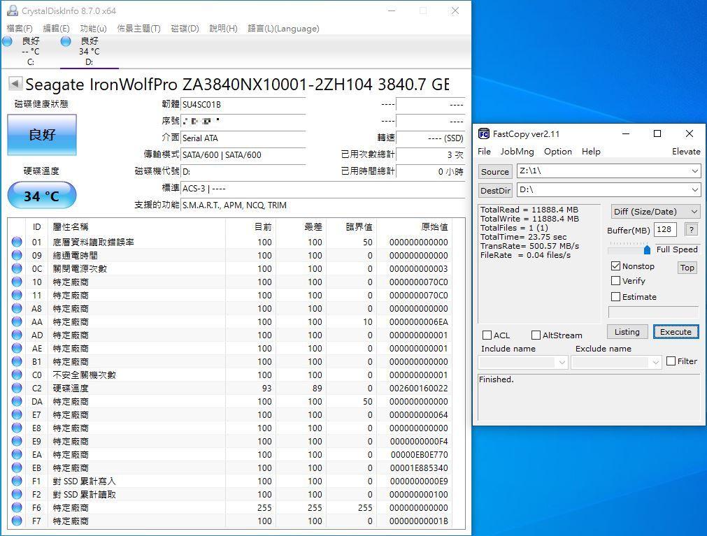 希捷Seagate IronWolf Pro 125 SSD-大容量3.84TB固態硬碟+優質五年...8082