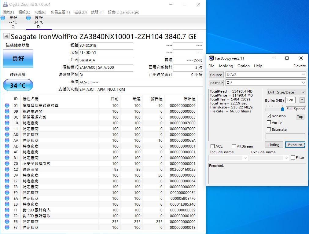 希捷Seagate IronWolf Pro 125 SSD-大容量3.84TB固態硬碟+優質五年...5211