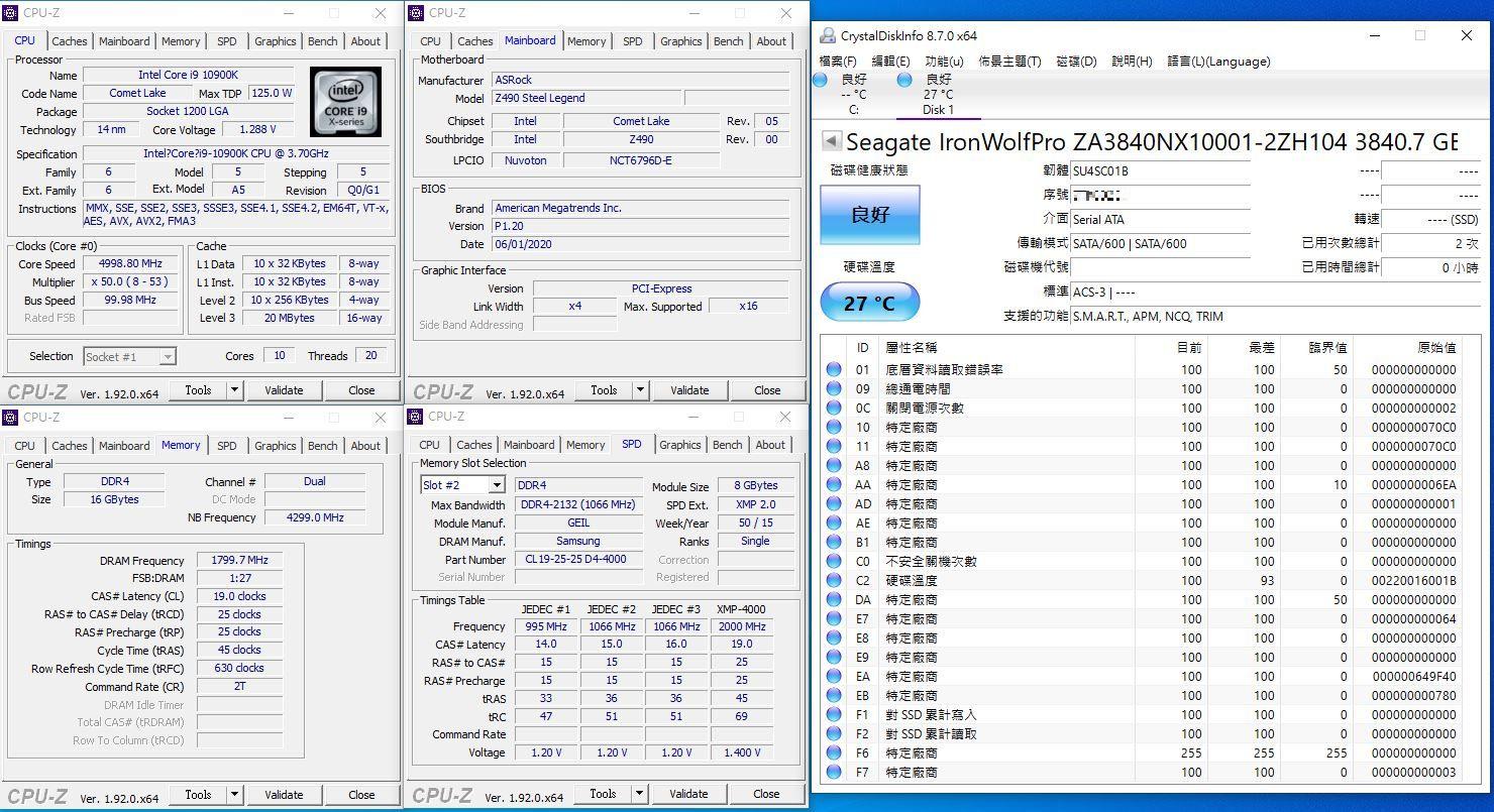 希捷Seagate IronWolf Pro 125 SSD-大容量3.84TB固態硬碟+優質五年...357