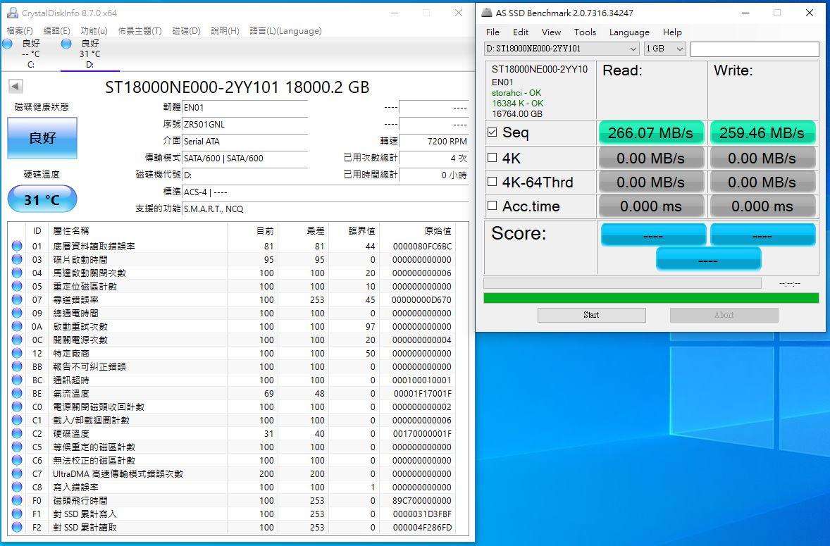 希捷Seagate IronWolf Pro 18TB NAS專用硬碟-儲存巨獸那嘶狼,優...1671