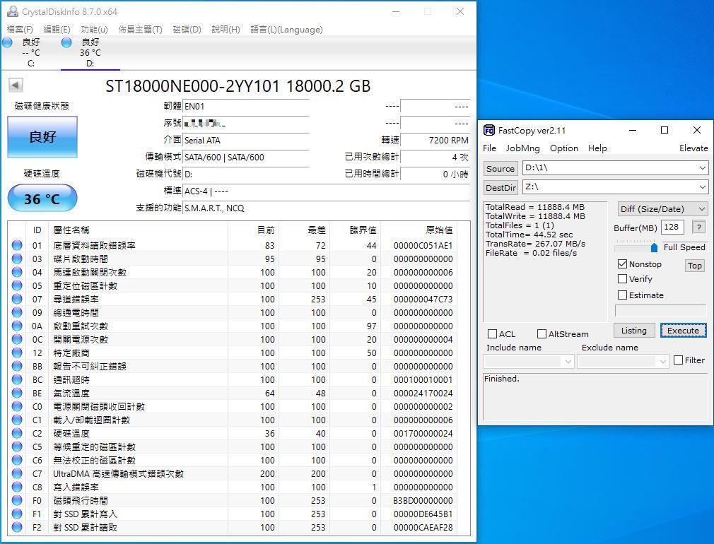 希捷Seagate IronWolf Pro 18TB NAS專用硬碟-儲存巨獸那嘶狼,優...8827