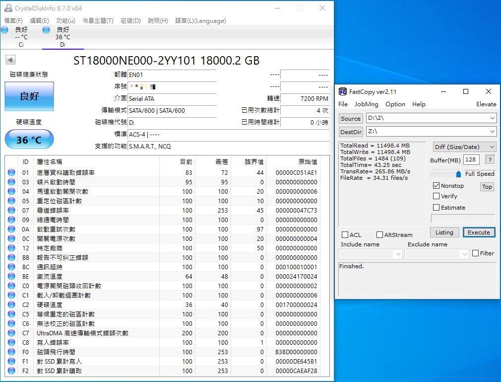 希捷Seagate IronWolf Pro 18TB NAS專用硬碟-儲存巨獸那嘶狼,優...4210