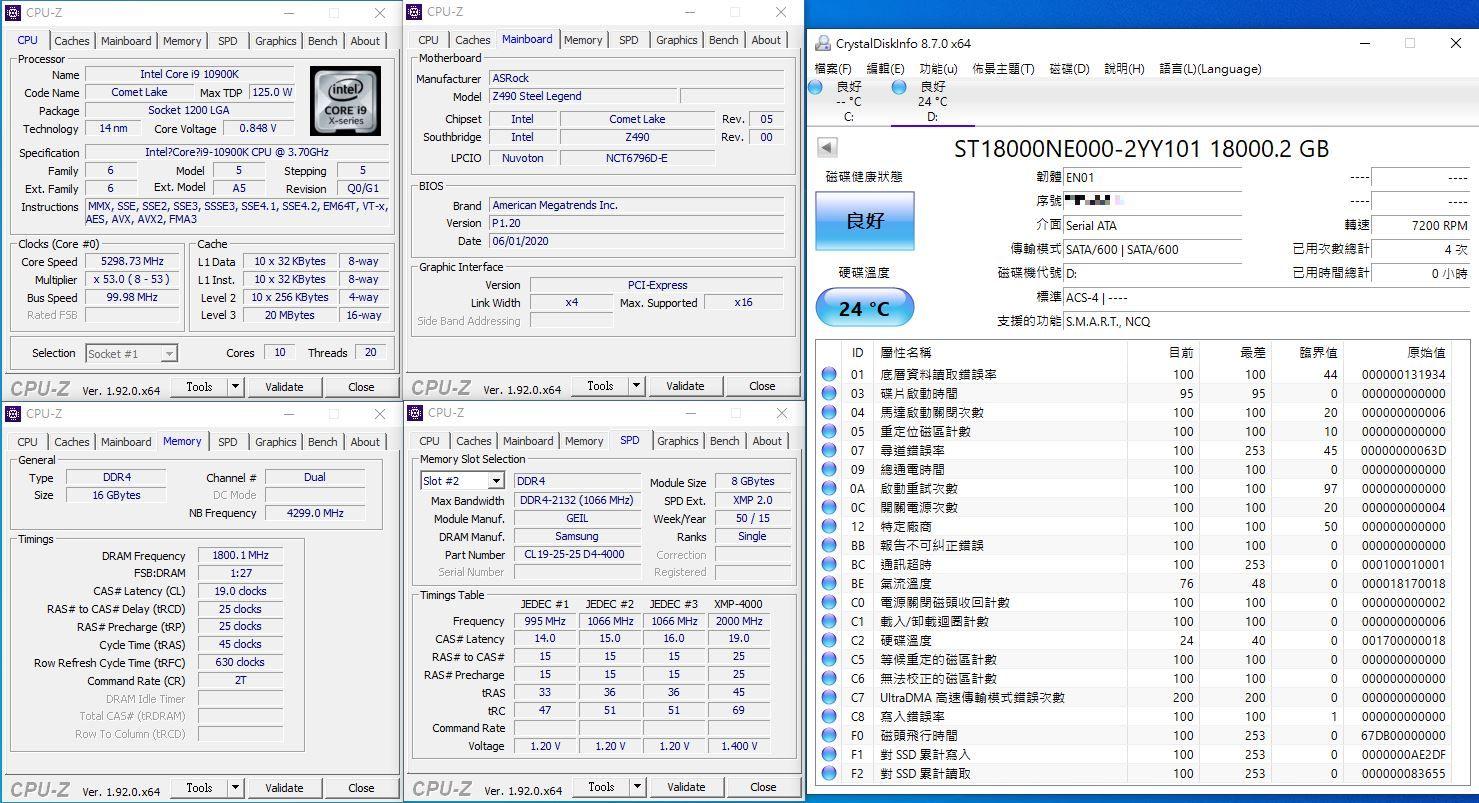 希捷Seagate IronWolf Pro 18TB NAS專用硬碟-儲存巨獸那嘶狼,優...2418