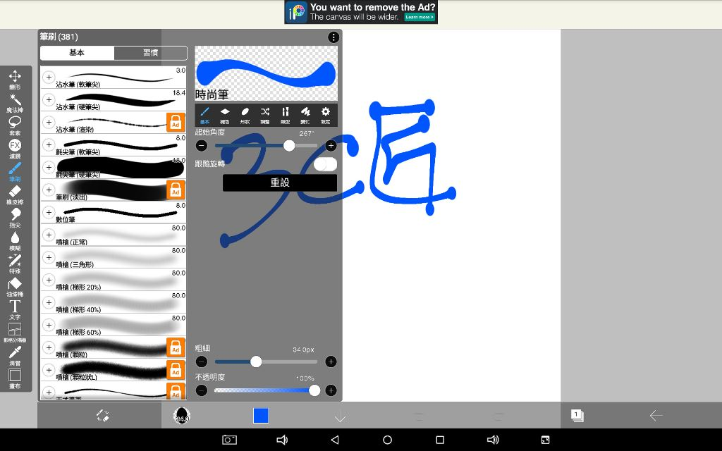 SonarPen不插電智慧感壓繪圖筆-擁有壓力感測與快捷鍵,各種行動裝置皆能使用