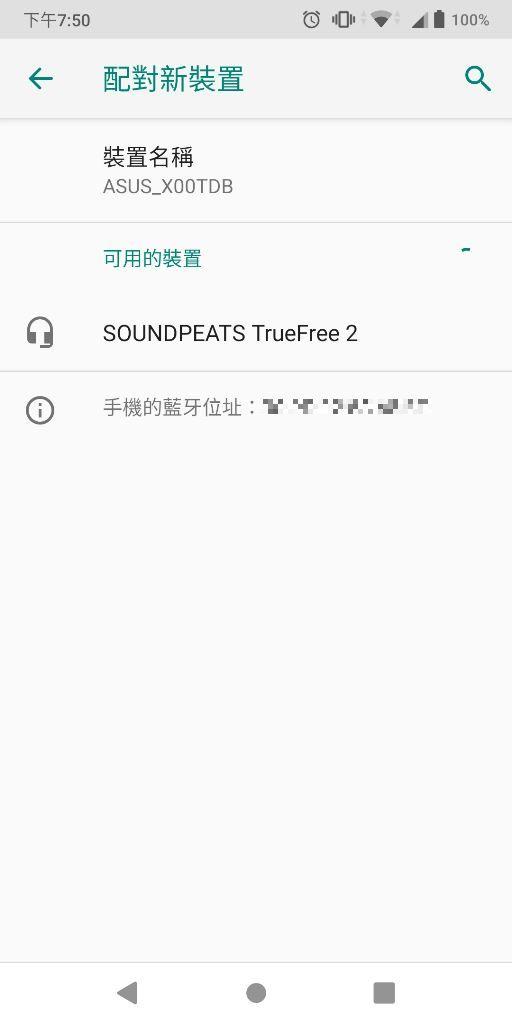 SoundPeats真無線藍牙耳機 新品三款齊發-運動、商務、ANC降噪三大需求任君挑選 - 19