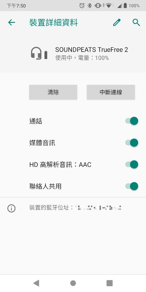 SoundPeats真無線藍牙耳機 新品三款齊發-運動、商務、ANC降噪三大需求任君挑選 - 21