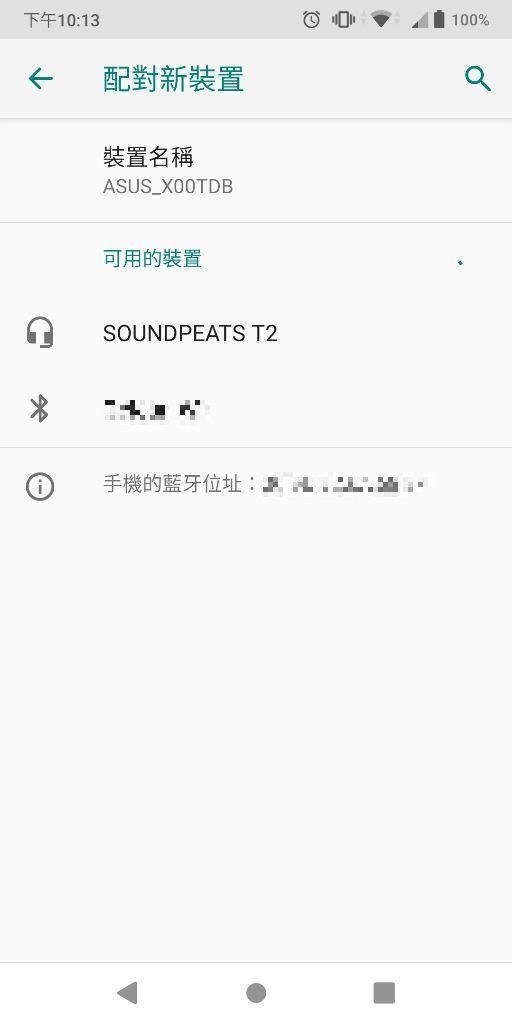 SoundPeats真無線藍牙耳機 新品三款齊發-運動、商務、ANC降噪三大需求任君挑選 - 58