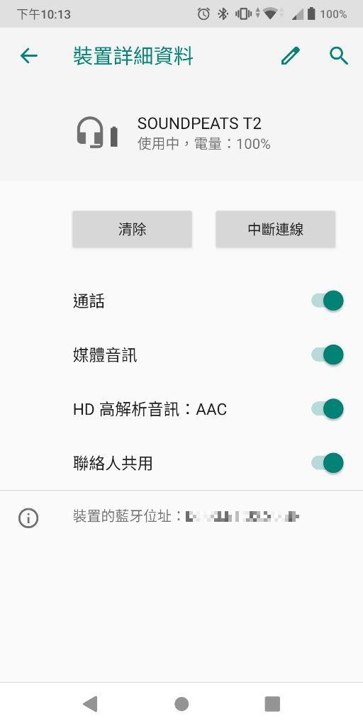 SoundPeats真無線藍牙耳機 新品三款齊發-運動、商務、ANC降噪三大需求任君挑選 - 60