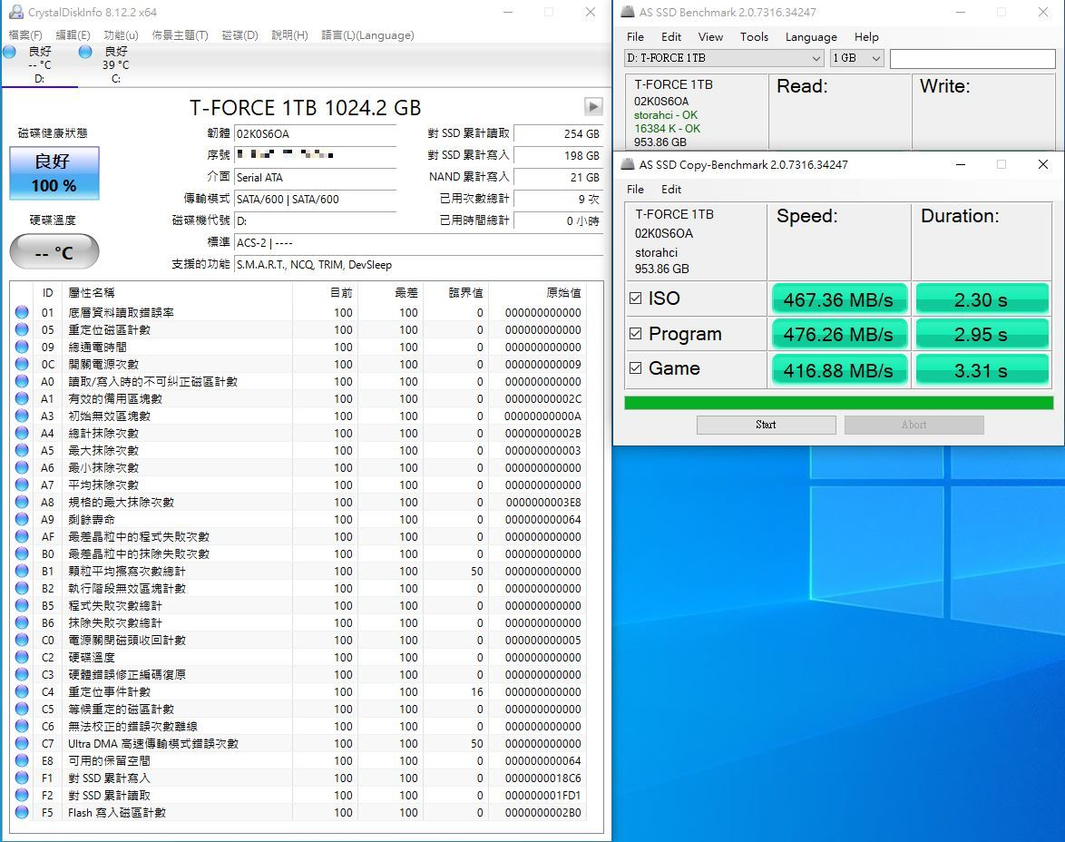 十銓T-FORCE DELTA MAX WHITE RGB SSD固態硬碟-ARGB發光還不夠,白...1808