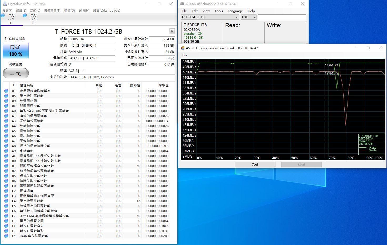十銓T-FORCE DELTA MAX WHITE RGB SSD固態硬碟-ARGB發光還不夠,白...4842