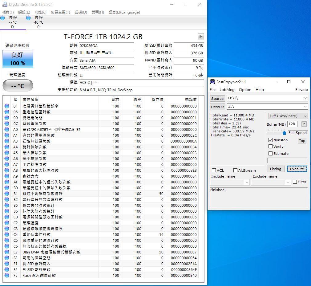 十銓T-FORCE DELTA MAX WHITE RGB SSD固態硬碟-ARGB發光還不夠,白...3130